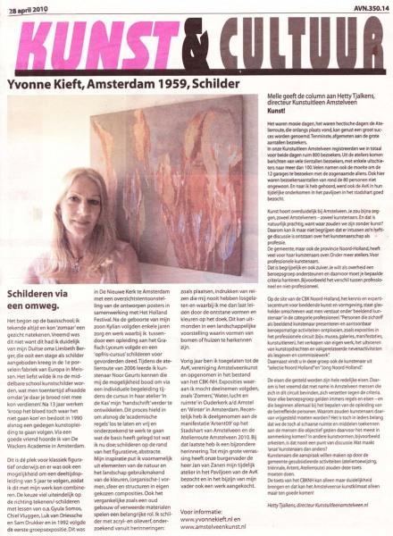 amstelveens-nieuwsblad-28-4-2010-150dpi-kl