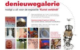 Expositie Kunst Verbindt in denieuwegalerie te Amsterdam